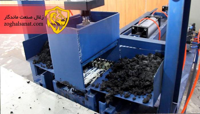 راه اندازی خط تولید زغال