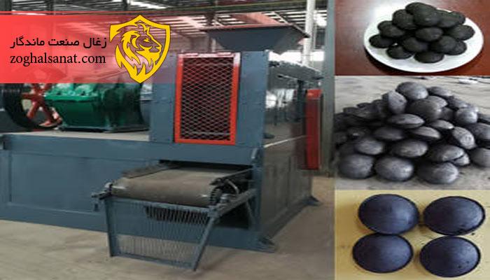 هزینه راه اندازی کارگاه تولید زغال فشرده