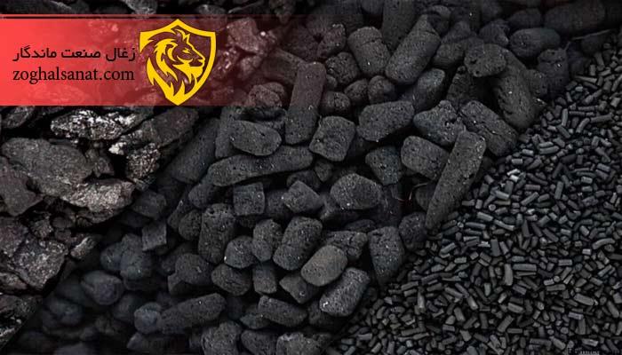 نحوه افزایش درآمد در تولید زغال