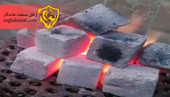 راه اندازی خط تولید زغال حبه ای