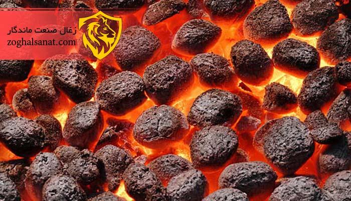 پرفروش ترین زغال کدام است؟