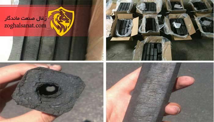فرمول تولید زغال چینی سنتی و مکانیزه با خاک اره